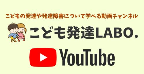YouTubeチャンネル登録者が1,000人を越えました!いつもありがとう!